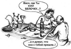 http://guzhagin.ru/wp-content/uploads/2018/06/belka-300x207.jpg